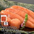 Z-01 博多にぞっこん 無着色辛子明太子(レギュラー)250g