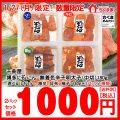 7の日セール!博多にぞっこん 中切 180gx2パック 味が選べる(レギュラー、激辛、昆布、柚子)