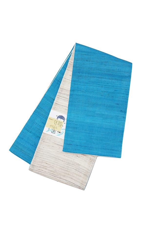 【麻半巾帯】ブルー×生成
