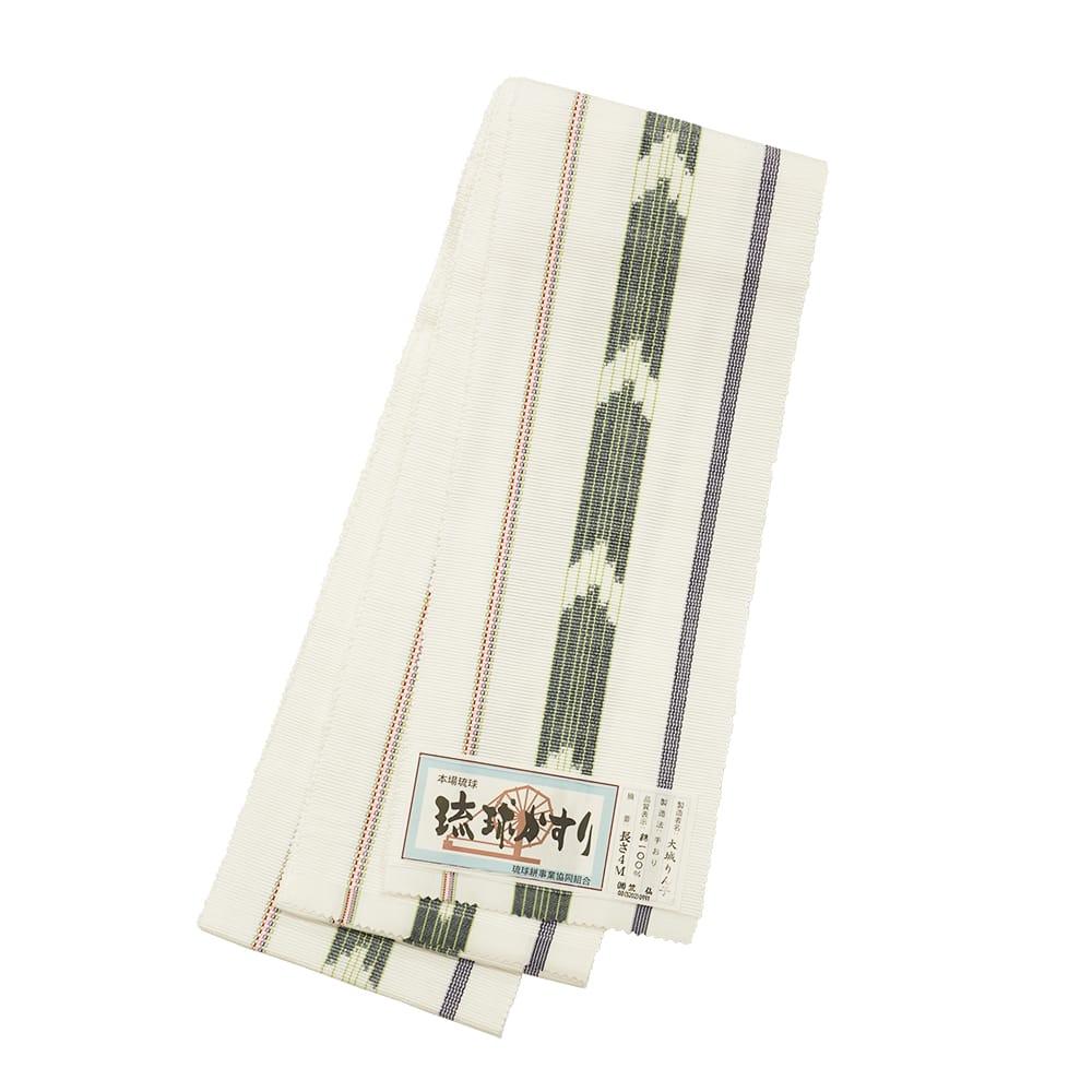 【琉球かすり半巾帯】白地 紫・緑