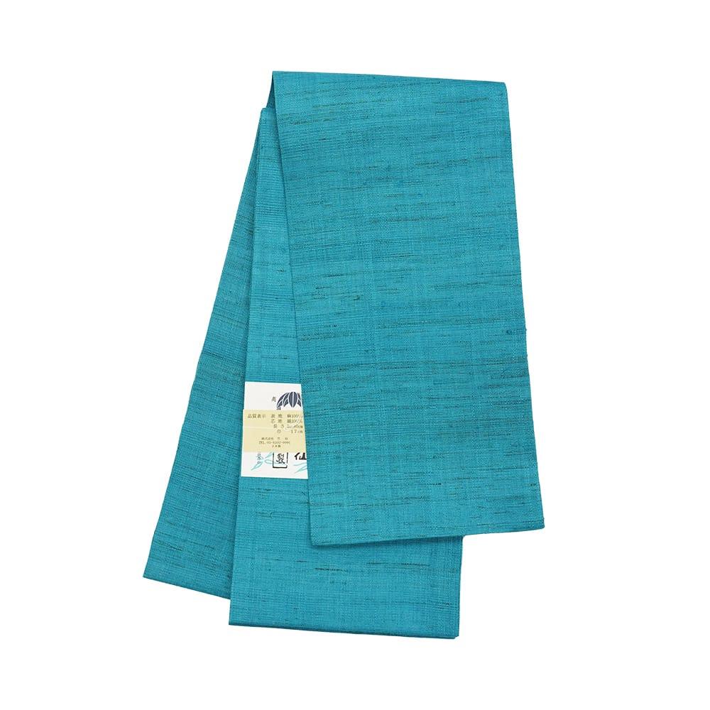 【麻半巾帯】ブルー