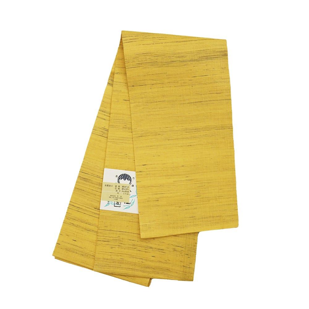 【麻半巾帯】黄色