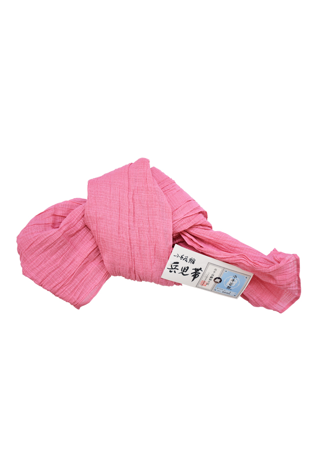【麻兵児帯】 ピンク