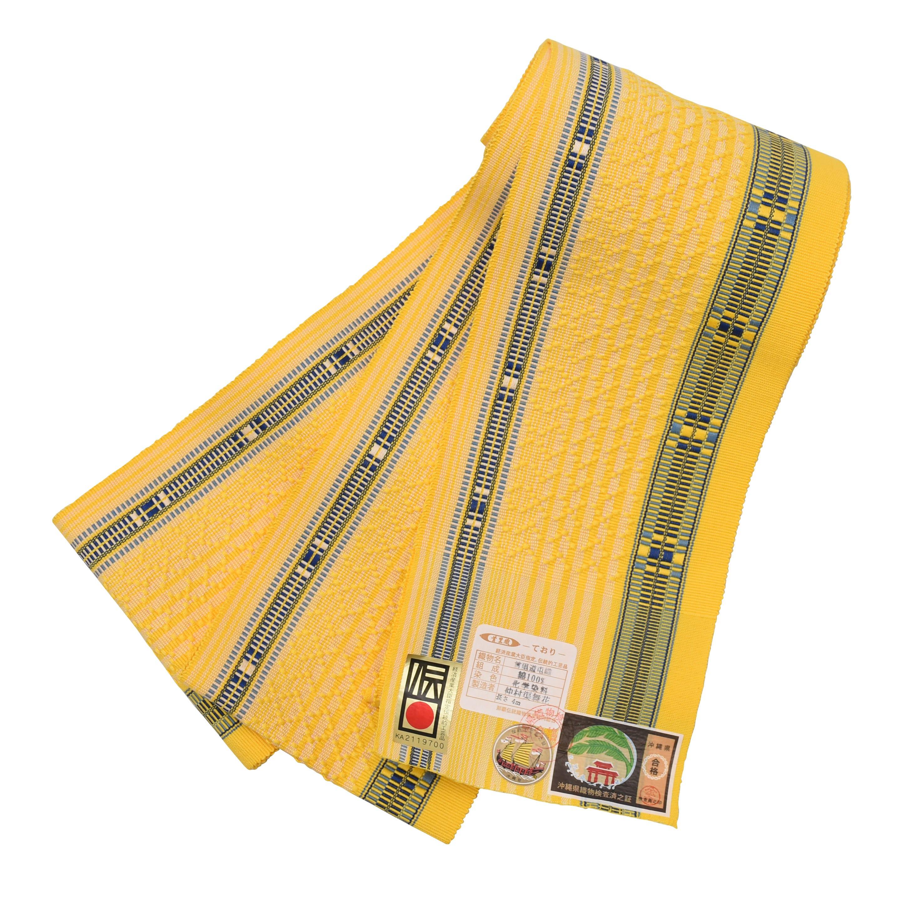 【道屯花織半巾帯】黄色地青系縞