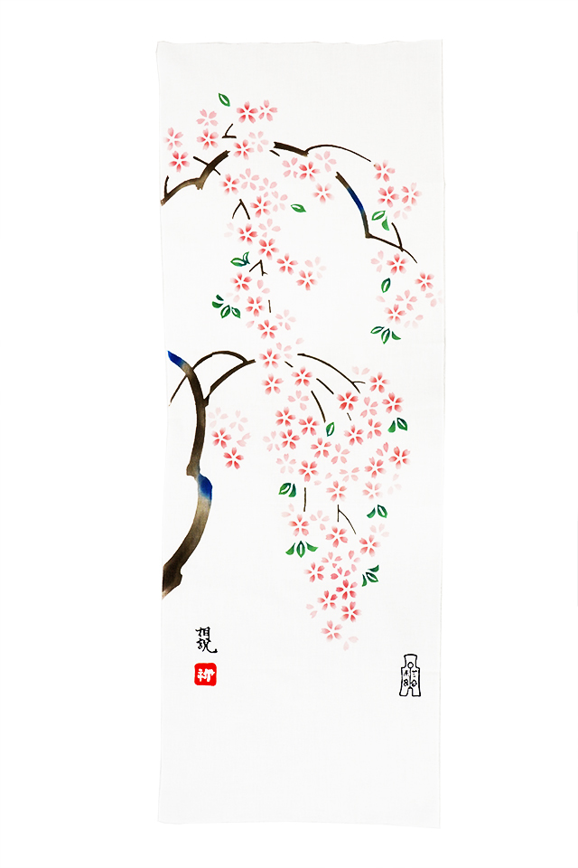 【お手ぬぐい】 桜