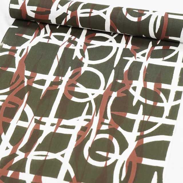 【反物】男性 『キング細川クレア』白紬 やぶれ格子に輪繋