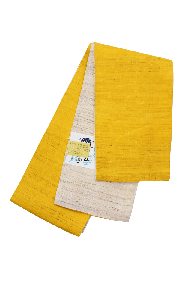 【麻半巾帯】 黄色×生成