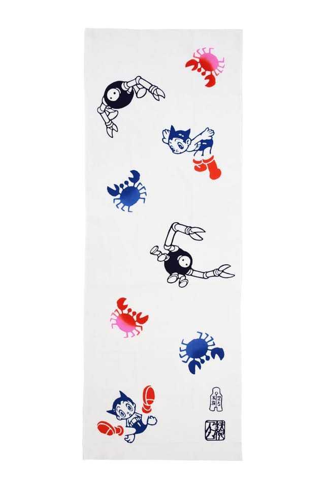 【コラボお手ぬぐい】 『鉄腕アトム』 アトムとしびれ蟹