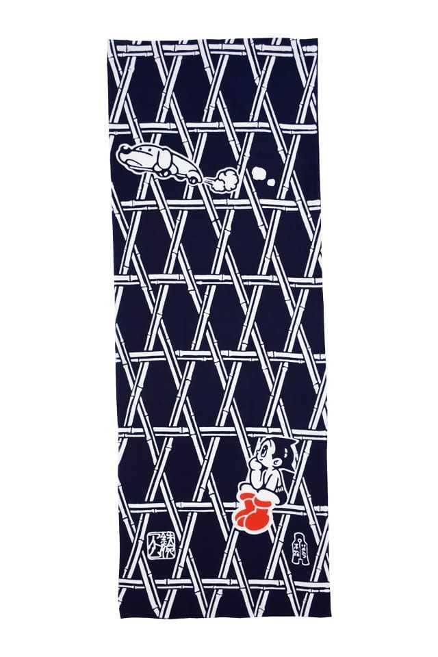 【コラボお手ぬぐい】 『鉄腕アトム アトムと竹かご