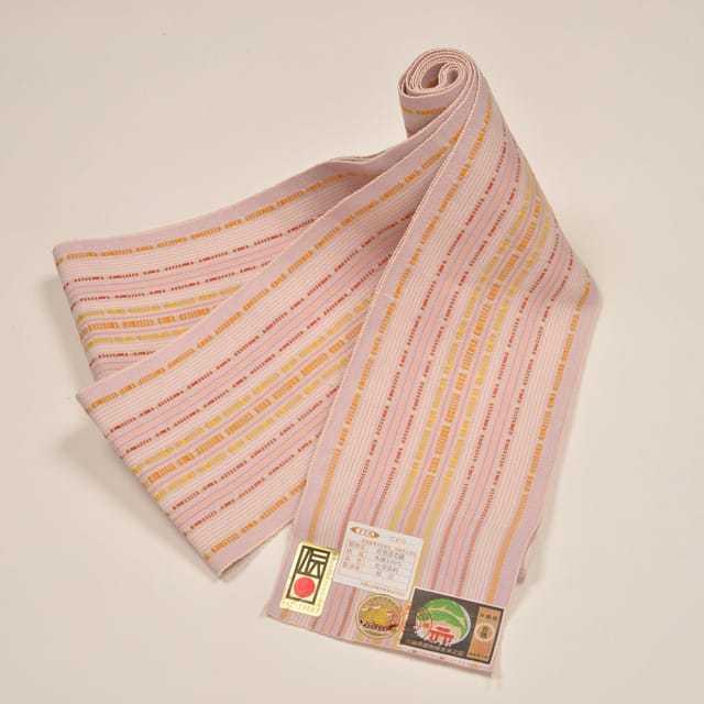 【道屯花織半巾帯】ピンク