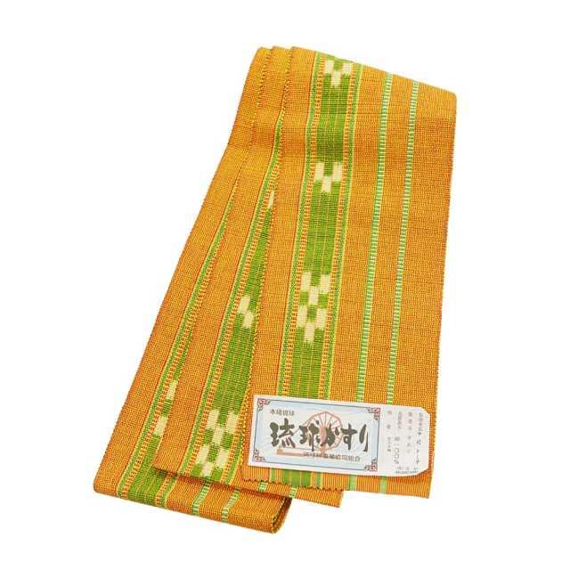 【琉球かすり半巾帯】蜜柑色地 萌木色絣 二本縞