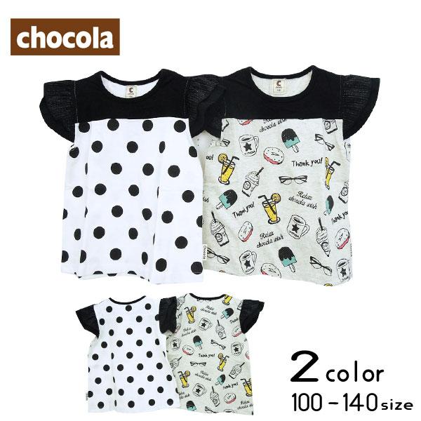 【夏物新作】chocola(ショコラ)総柄切替チュニック半袖Tシャツ【メール便送料無料】