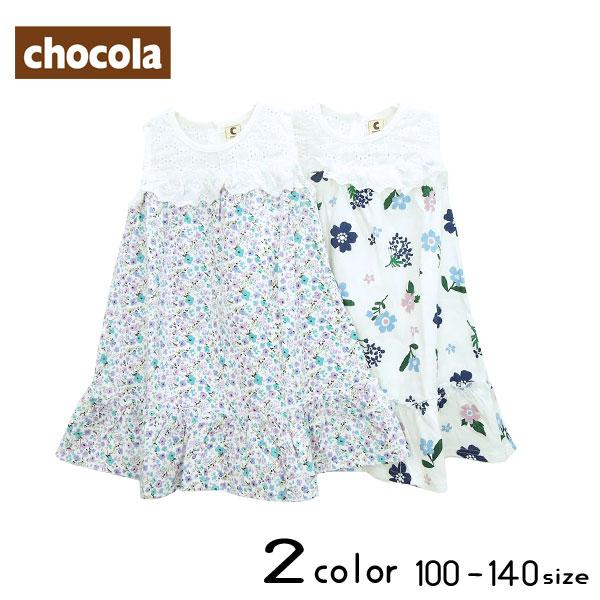 【2020夏物新作】chocola(ショコラ)花柄切替ノースリーブワンピース【メール便送料無料】