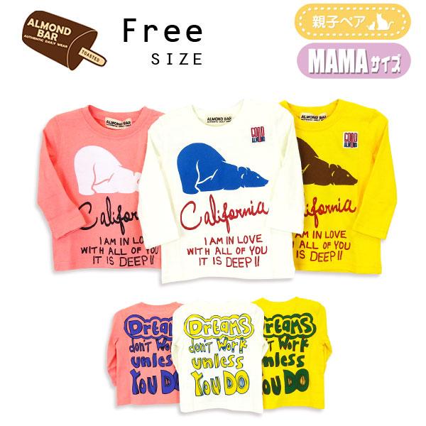 【2021秋物新作】ALMOND BAR(アーモンドバー)クマプリント長袖Tシャツ フリーサイズ【メール便送料無料】