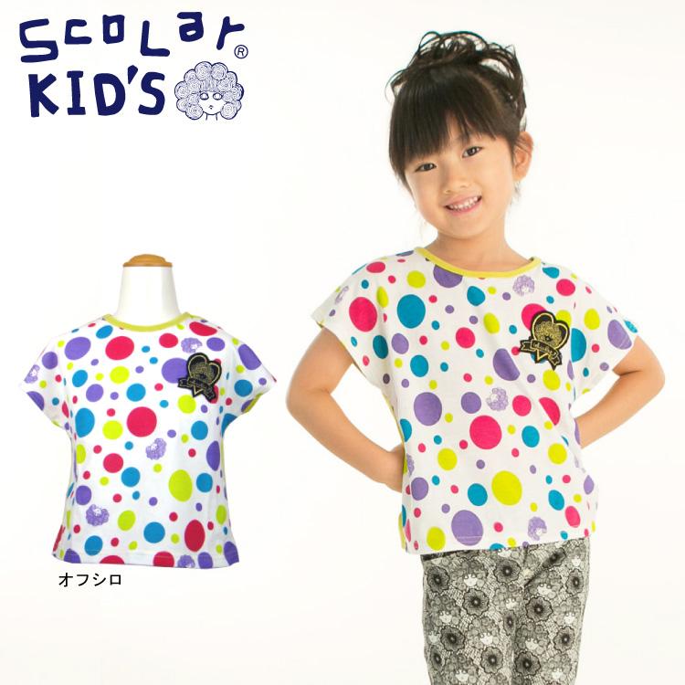 【40%OFFSALE】ScoLar(スカラー)カラフルドット柄半袖Tシャツ 【メール便可能】(100ー150cm)