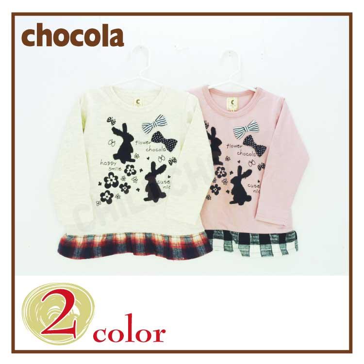 【SALE!!20%OFF!!】chocola(ショコラ)裾チェック柄チュニックTシャツ【メール便可能】