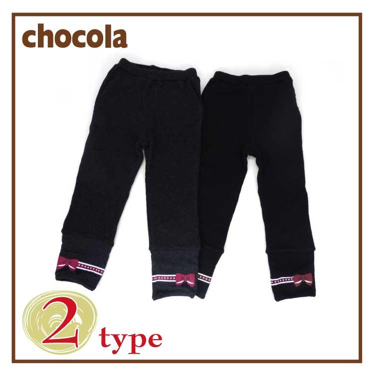 【SALE!!20%OFF!!】chocola(ショコラ)ロールアップレギンス【メール便可能】
