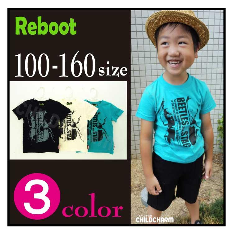 【1000円均一】Reboot(リブート)カブトムシ&クワガタプリント半袖Tシャツ【メール便可能】