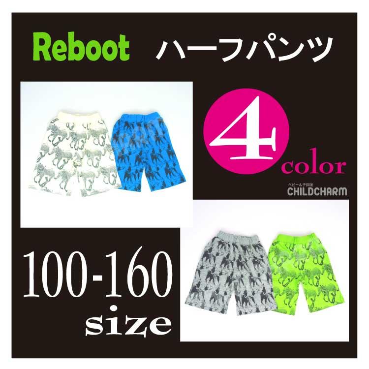 【1000円均一】Reboot(リブート)シマウマ&ゾウ総柄ハーフパンツ【メール便可能】