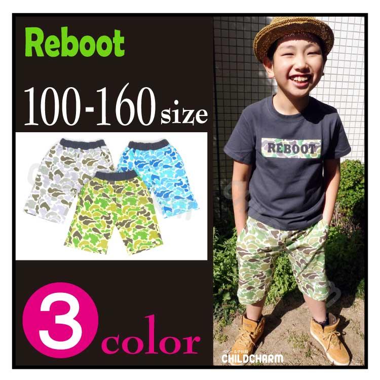 【1000円均一】Reboot(リブート)カモフラ総柄ハーフパンツ【メール便可能】