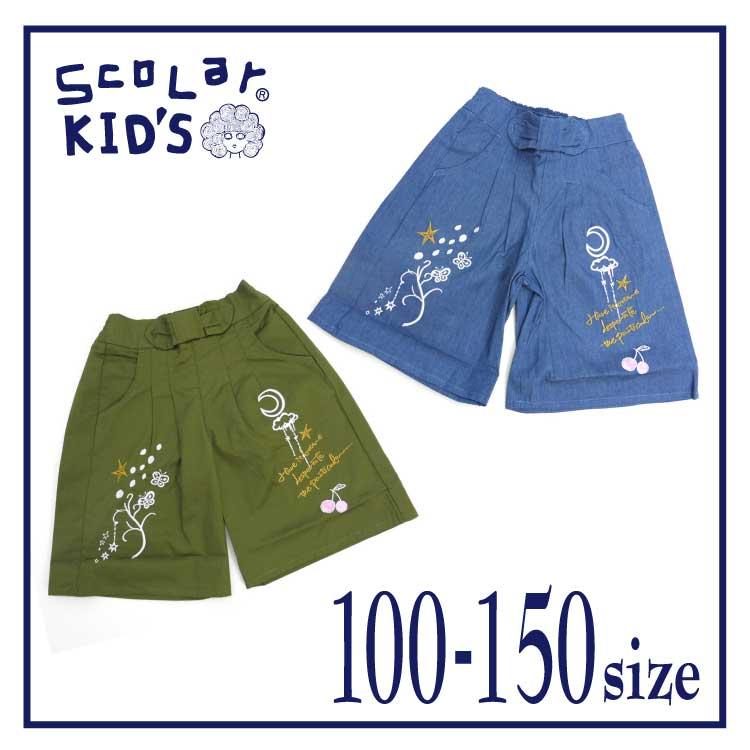 【40%OFFSALE】ScoLar(スカラー)刺繍入りガウチョパンツ【メール便可能】