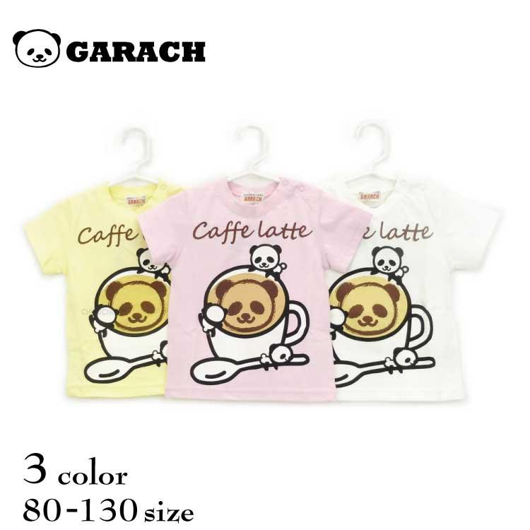 【SALE!!50%OFF!!】GARACH(ギャラッチ)カフェラテパンダ半袖Tシャツ【メール便可能】