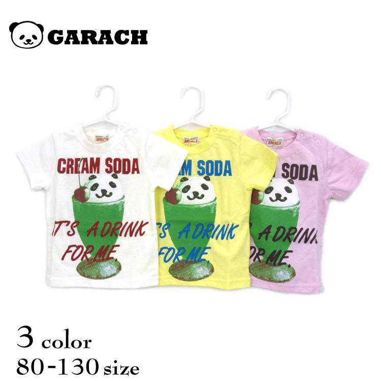 【SALE!!50%OFF!!】GARACH(ギャラッチ)パンダクリームソーダ半袖Tシャツ【メール便可能】