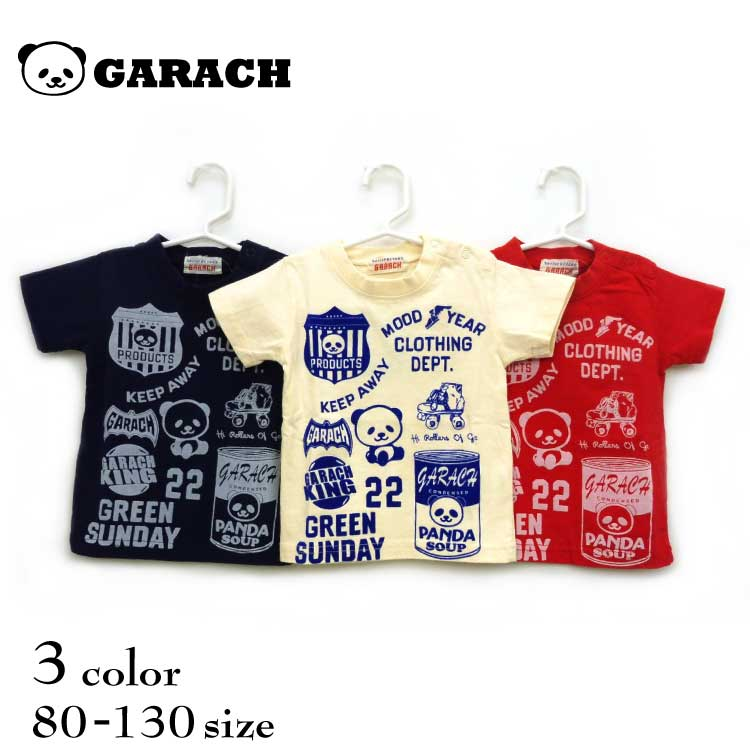 【SALE!!50%OFF!!】GARACH(ギャラッチ)パンダ&ロゴプリント半袖Tシャツ【メール便可能】