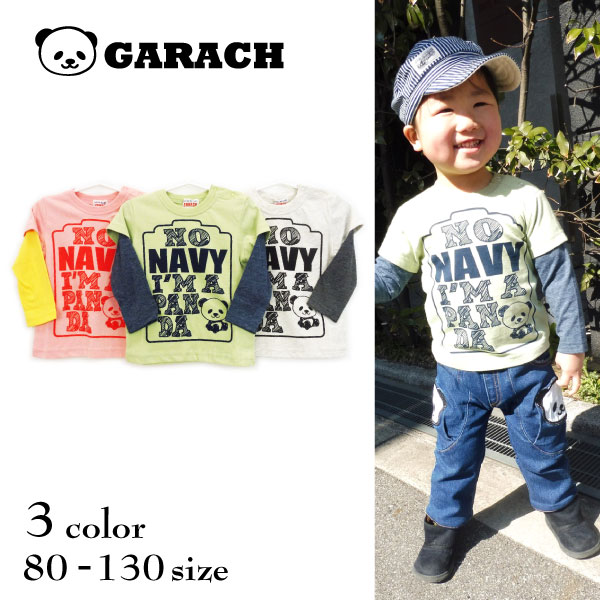 【SALE!50%OFF!!】GARACH(ギャラッチ) NO NAVY パンダ長袖レイヤードTシャツ【メール便可能】