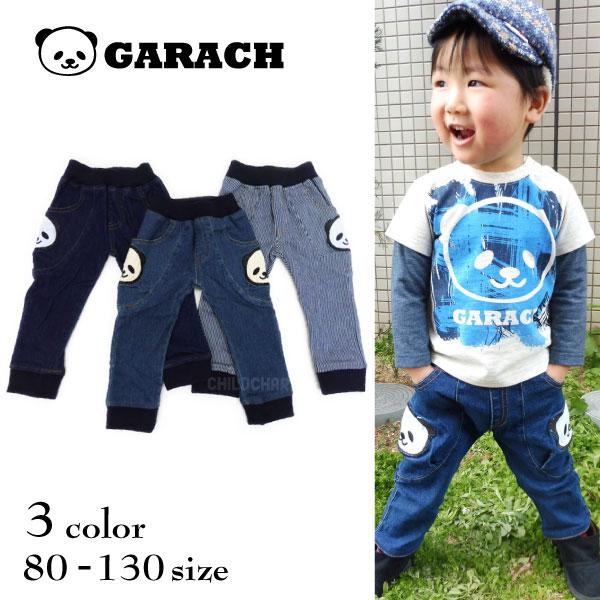 【SALE!50%OFF!!】GARACH(ギャラッチ)パンダアップリケデニムパンツ【メール便可能】