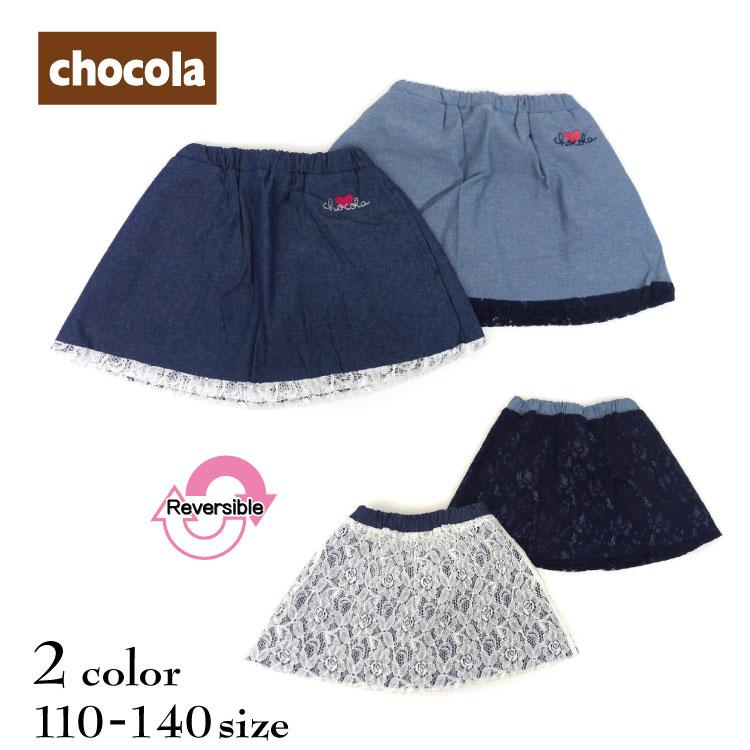 【2018夏物新作♪】chocola(ショコラ)リバーシブルスカート【メール便可能】