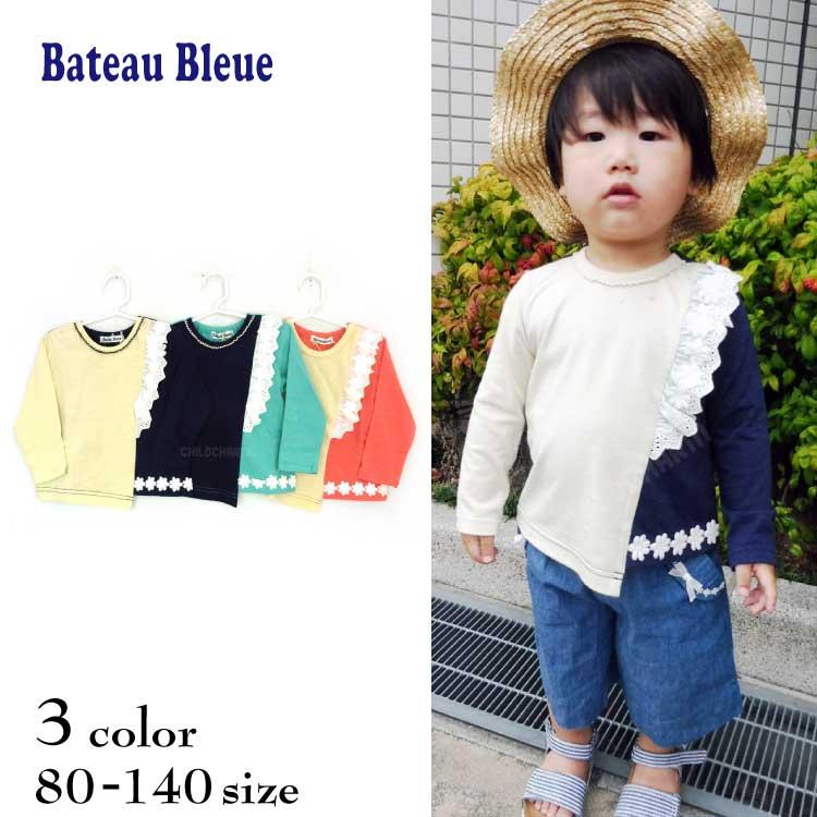 【SALE!!30%OFF!!】Bateau Bleue(バトーブルー)カラー切替フリル付き長袖Tシャツ【メール便可能】