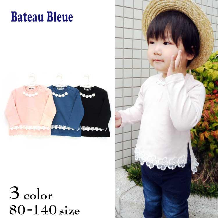 【SALE!!30%OFF!!】Bateau Bleue(バトーブルー)お花ワッペン付き長袖Tシャツ【メール便可能】