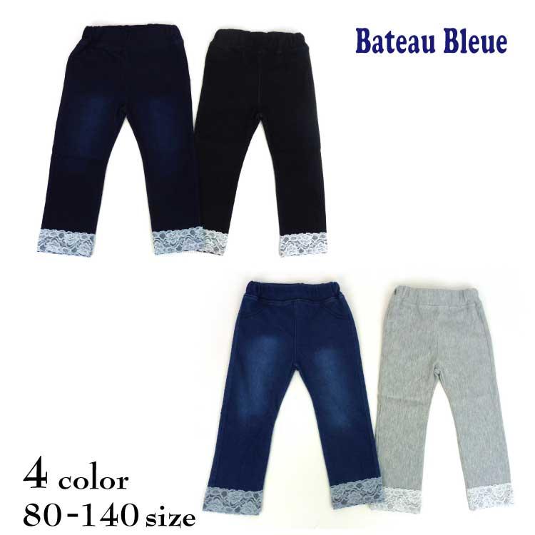 【SALE!!30%OFF!!】Bateau Bleue(バトーブルー)裾レースニットデニムレギンス【メール便可能】