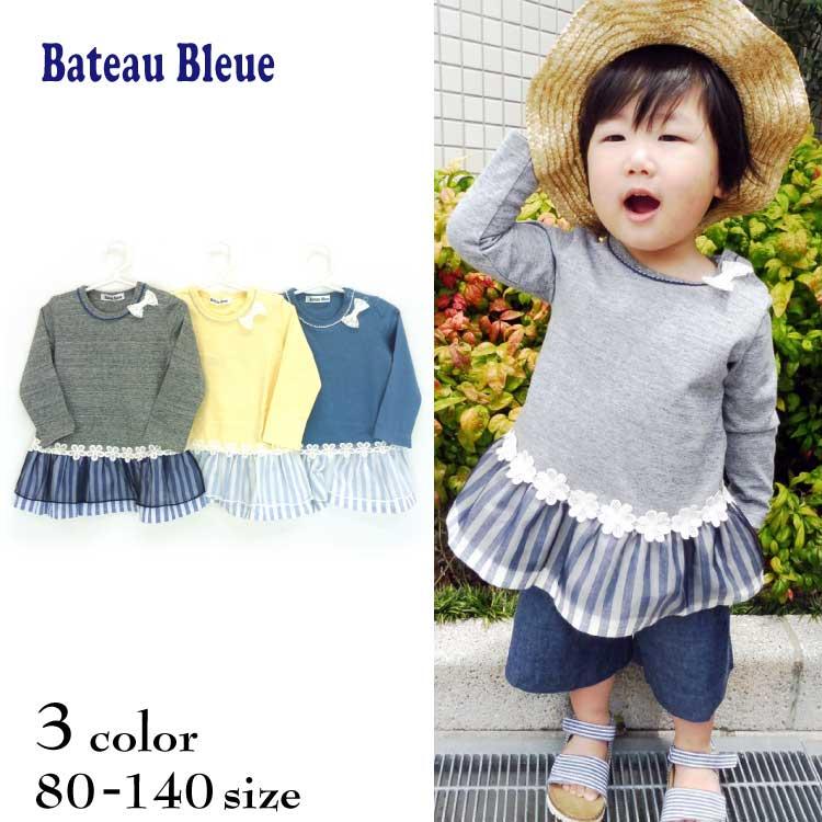 【SALE!!30%OFF!!】Bateau Bleue(バトーブルー)裾ストライプ&チュール切替ワンピース【メール便可能】