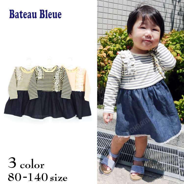 【SALE!!30%OFF!!】Bateau Bleue(バトーブルー)ボーダー切替ワンピース【メール便可能】