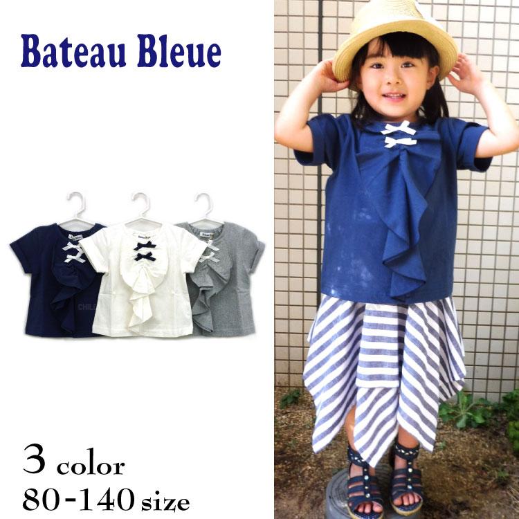 【SALE!!50%OFF!!】Bateau Bleue(バトーブルー)リボン&フリル半袖Tシャツ【メール便可能】