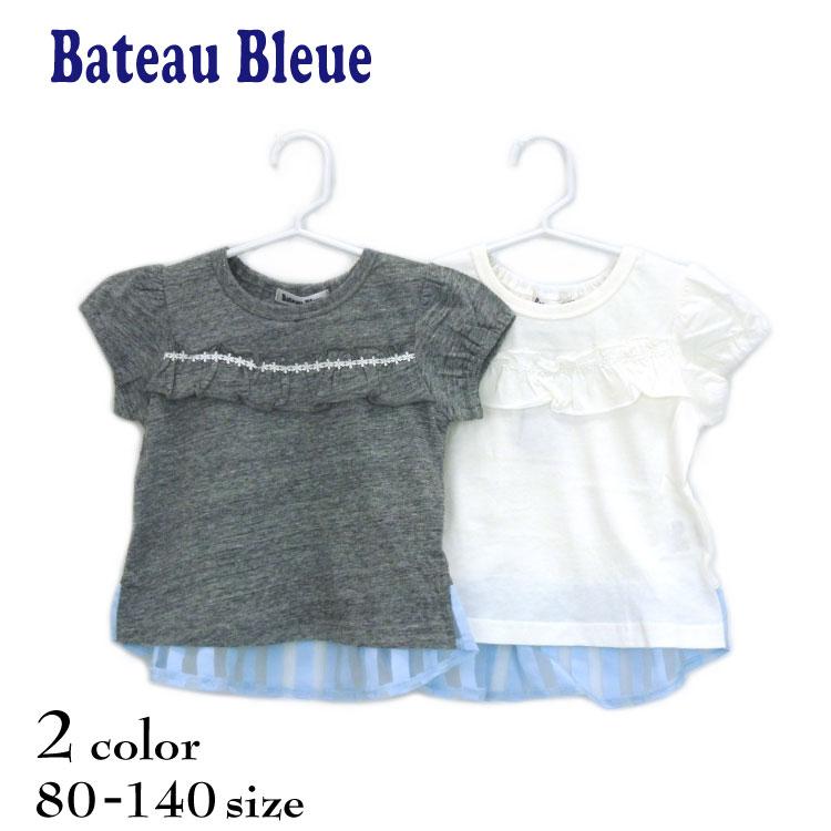 【SALE!!50%OFF!!】Bateau Bleue(バトーブルー)胸元フリル半袖Tシャツ【メール便可能】