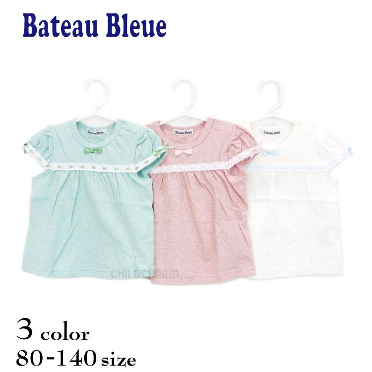 【SALE!!50%OFF!!】Bateau Bleue(バトーブルー)レースリボン半袖Tシャツ【メール便可能】