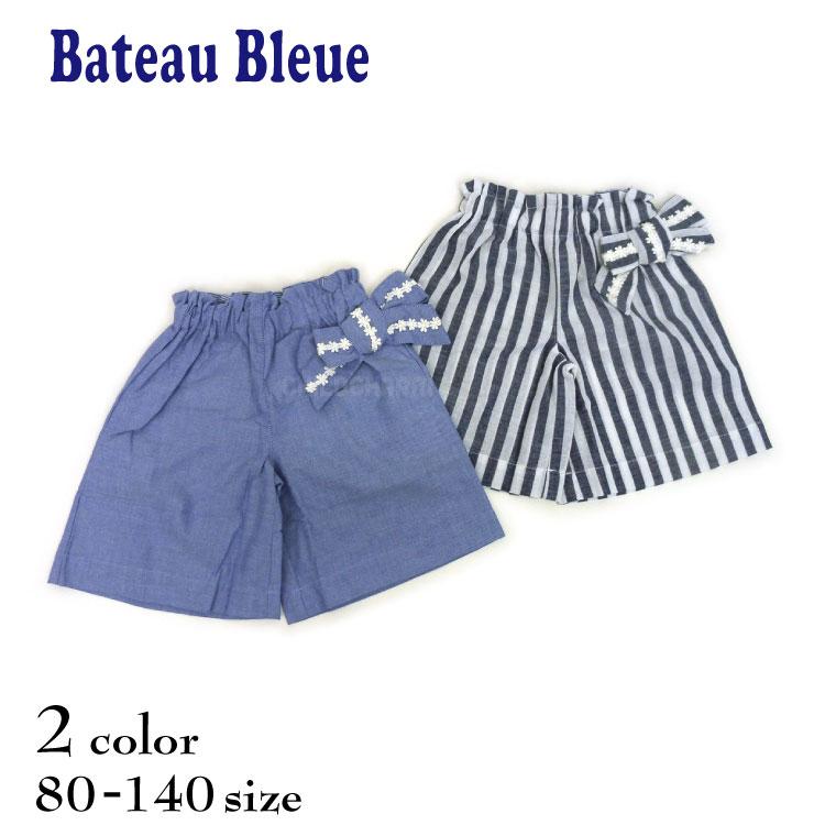 【SALE!!50%OFF!!】Bateau Bleue(バトーブルー)リボン付きガウチョパンツ【メール便可能】