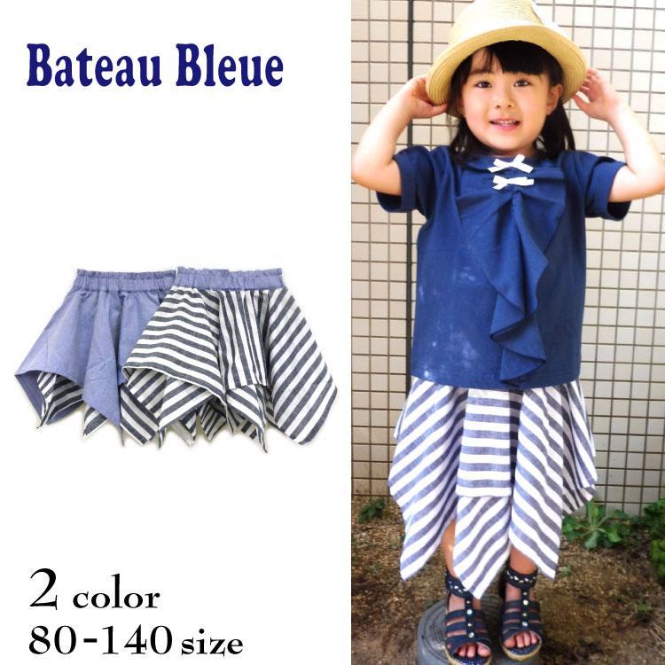 【SALE!!50%OFF!!】Bateau Bleue(バトーブルー)ハンカチーフスカート【メール便可能】