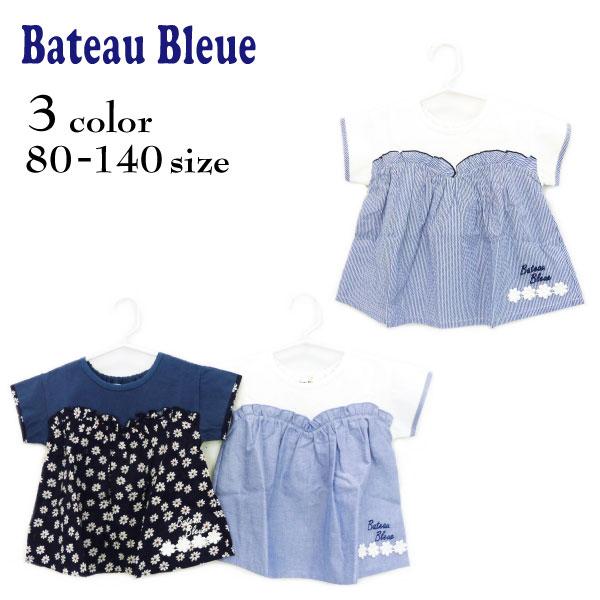 【SALE】Bateau Bleue(バトーブルー)3柄重ね着風チュニックTシャツ【メール便可能】