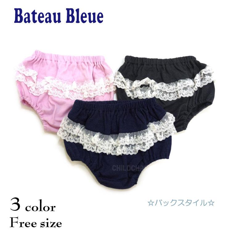 【SALE】Bateau Bleue(バトーブルー)レースフリル付きオーバーパンツ【メール便可能】