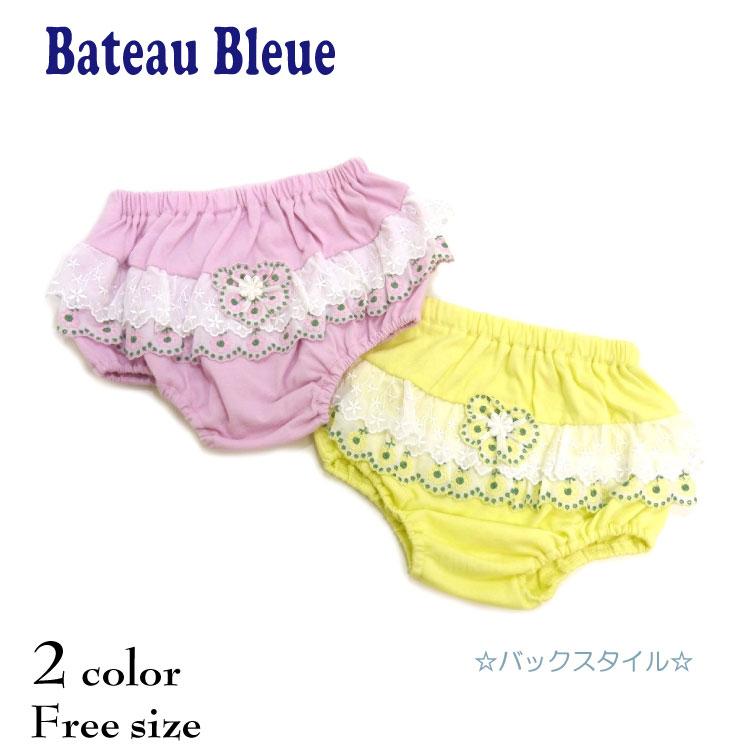 【SALE!!50%OFF!!】Bateau Bleue(バトーブルー)レースフリル&お花付きオーバーパンツ【メール便可能】