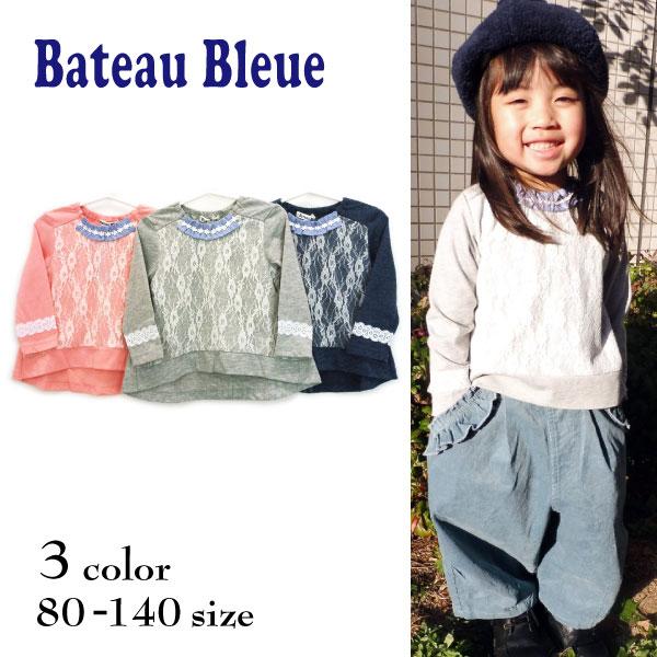 【SALE!50%OFF!!】Bateau Bleue(バトーブルー)レース切替長袖Tシャツ【メール便可能】