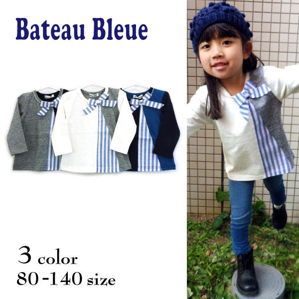 【SALE!50%OFF!!】Bateau Bleue(バトーブルー)ストライプ切替長袖Tシャツ【メール便可能】