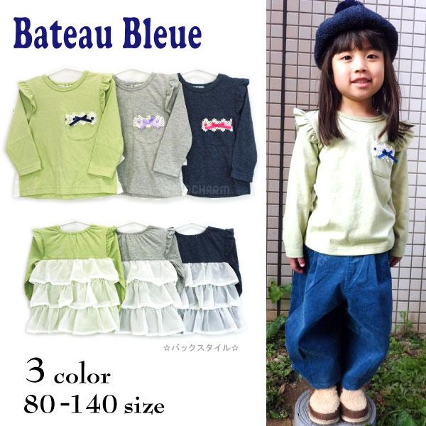 【SALE!50%OFF!!】Bateau Bleue(バトーブルー)3段レースフリル長袖Tシャツ【メール便可能】