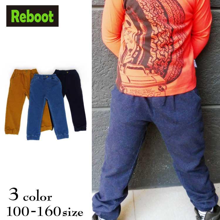 【SALE!!30%OFF!!】 Reboot(リブート)ジョガーパンツ【130サイズまでメール便可能】