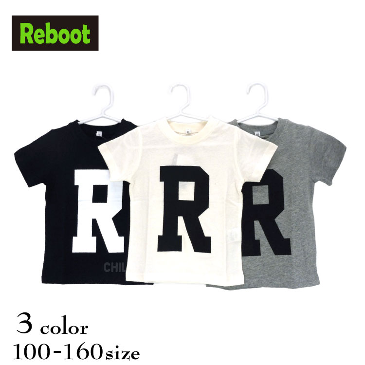 【SALE!!50%OFF!!】Reboot(リブート)Rプリント半袖Tシャツ【メール便可能】
