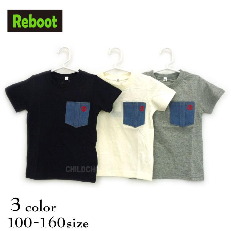 【SALE!!50%OFF!!】Reboot(リブート)デニムポケット付き半袖Tシャツ【メール便可能】
